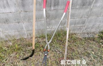 草刈り道具の画像