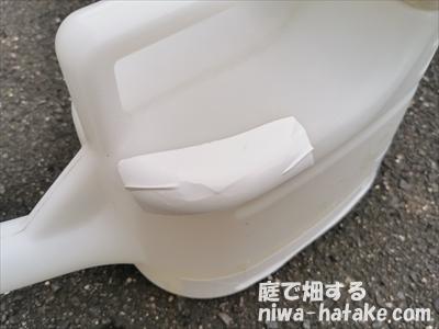 プラスチックジョウロの穴空き箇所を修復